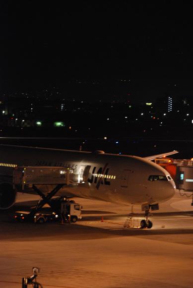 家からそこそこ近い大阪空港